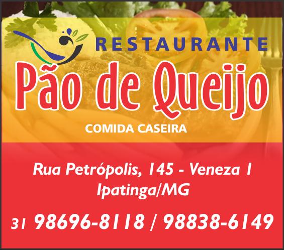 rest_pão_de_queijo